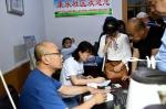 榆次区举行全省首批第三代残疾人证换发仪式 - 残疾人联合会