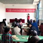 广灵县残联2019年农村贫困残疾人实用技术培训班 - 残疾人联合会