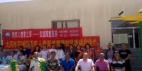 平城区残疾人康复体育进社区启动仪式 - 残疾人联合会
