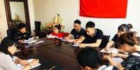 杏花岭区残联召开下半年重点工作安排部署会 - 残疾人联合会