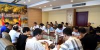 省残联党组理论学习中心组(扩大)开展脱贫攻坚专题学习 - 残疾人联合会