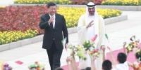 """习主席访问后,这个阿拉伯国家""""向东看""""的脚步更快了 - 广播电视"""
