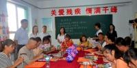 省残联党组成员、副理事长李俊温调研残疾人培训、就业工作 - 残疾人联合会