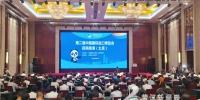 第二届中国国际进口博览会招商路演在太原举办 - 太原新闻网