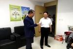 大同市委副书记刘振国在市残联调研指导工作 - 残疾人联合会