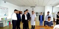 省残联党组成员、副理事长刘晔到大同调研 - 残疾人联合会