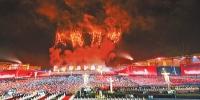天安门广场举行盛大联欢活动 - 太原新闻网