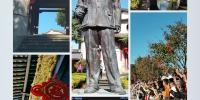 时政新闻眼丨春节前夕考察,习近平首站踏访边城腾冲 - 广播电视
