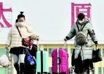 太原火车站佩戴口罩的旅客们 - 太原新闻网
