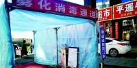 雾化消毒通道 亮相龙保社区 - 太原新闻网