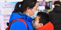山西省第十二批支援湖北医疗队出发 - 太原新闻网