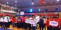 阳泉市代表团在省特奥会上获佳绩 - 残疾人联合会